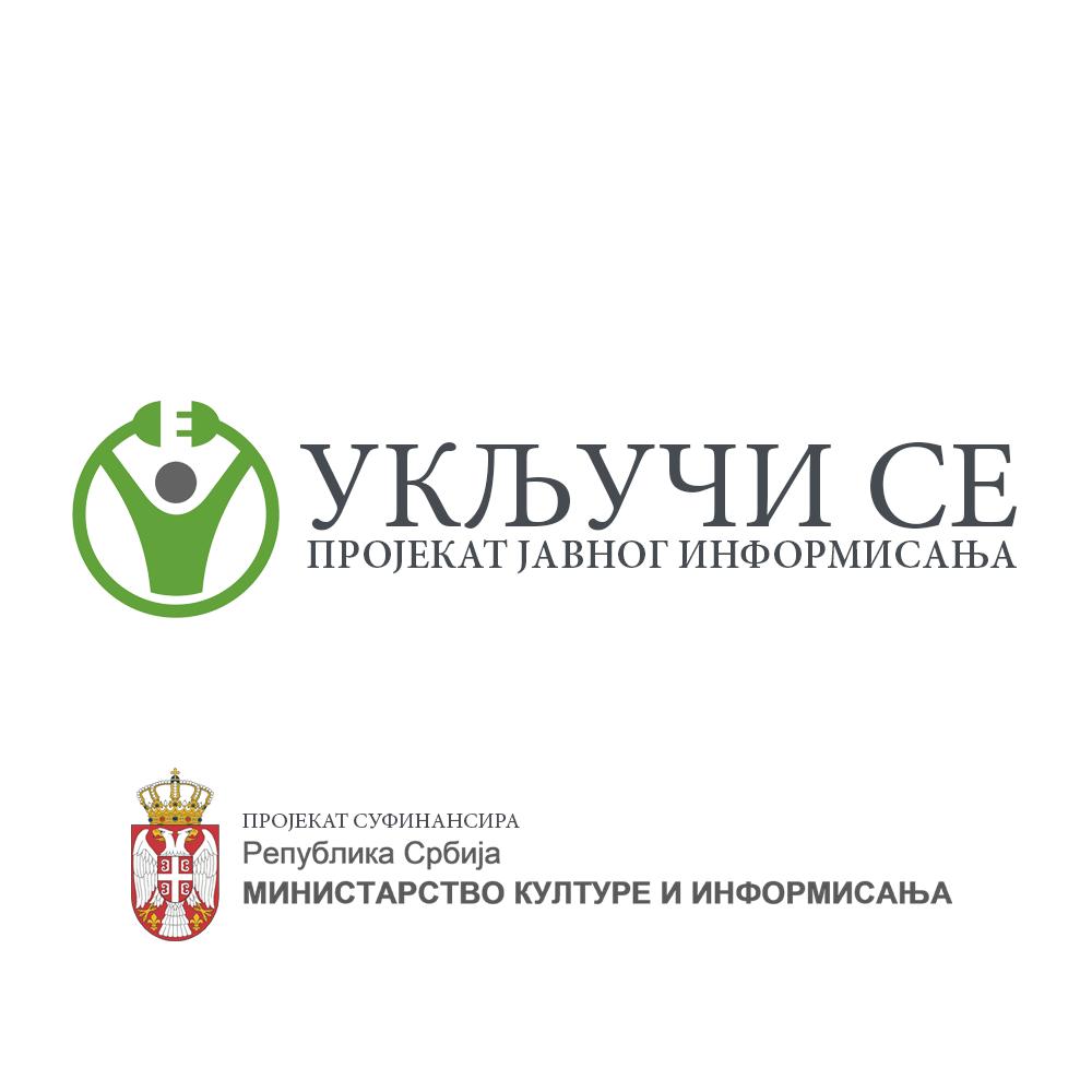 UkljuciSe-Logo-Ministarstvo