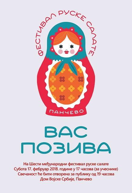 Festival ruske salate Pancevo