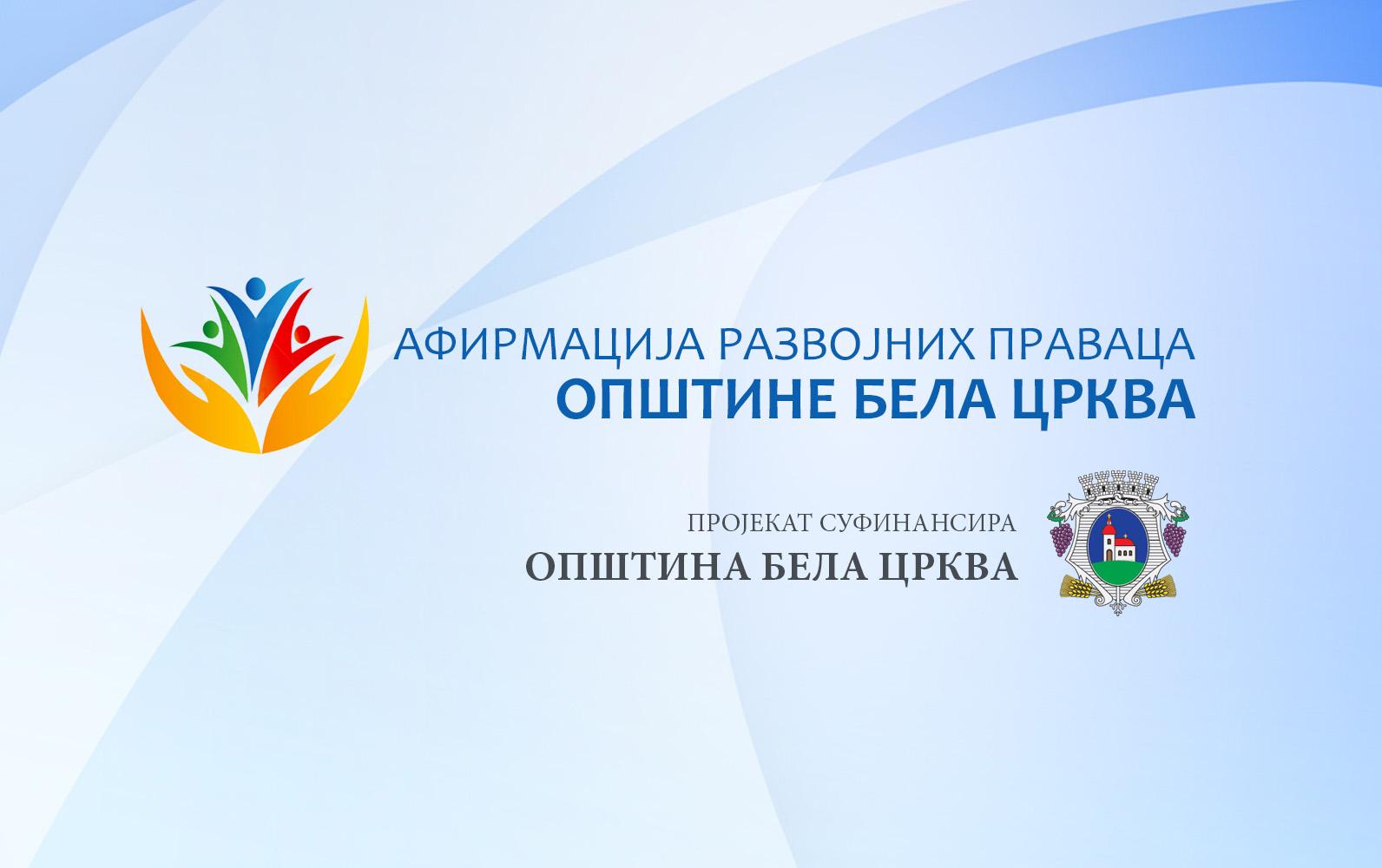 Logo Projekat BC 2018